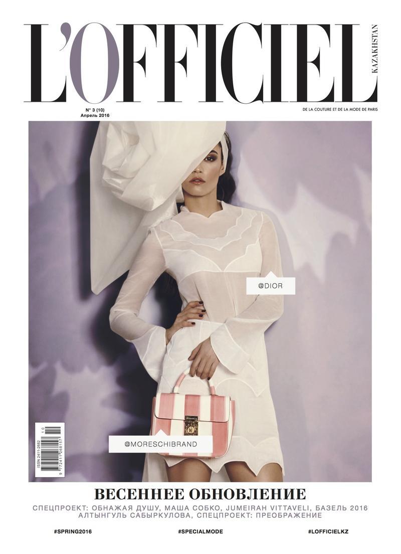 cover_lofficiel_kz